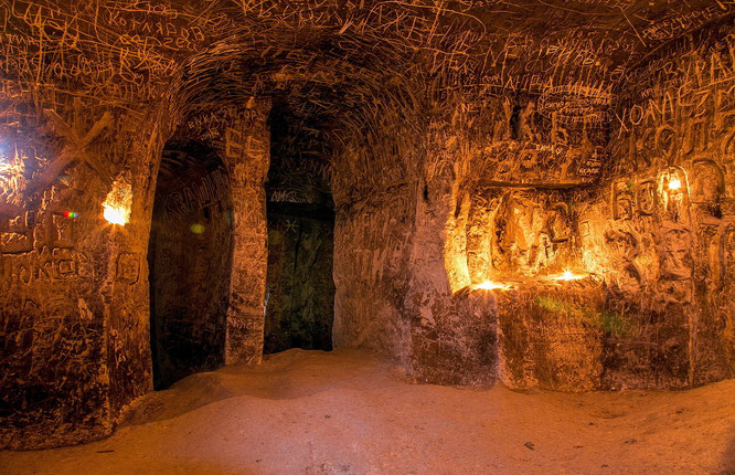 Меловая пещера. город Калач