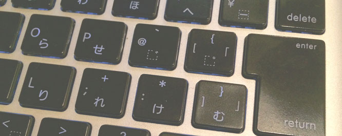TOSS教え方セミナー吹田会場