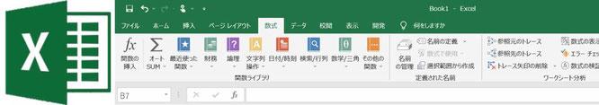 エクセル基本講座イメージ、Microsoft Excelのアイコンとリボンの画像
