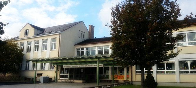 bild: volksschule strasshof