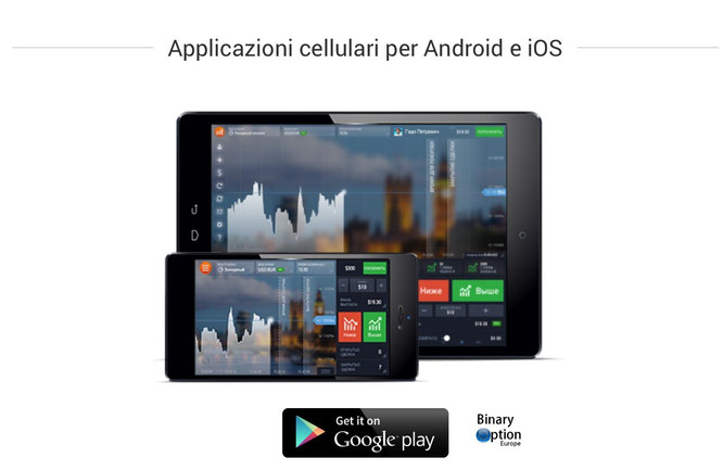 iq option app android opzioni binarie