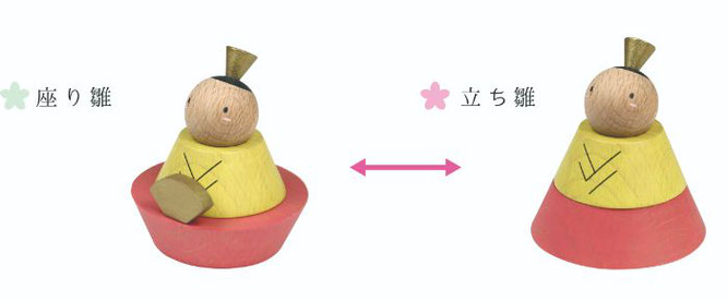 プーカのひな人形 座り雛と立ち雛