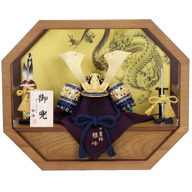 雅峰作「兜8号平飾り」品番:6F21-AA-237