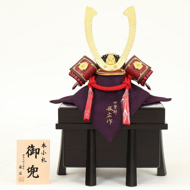 辰広作 兜「長鍬」赤白革1/5 品番:5240-04-108