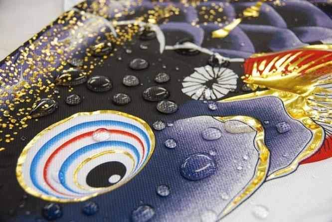 鯉のぼり 千寿 撥水イメージ