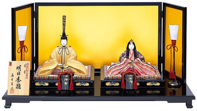 真多呂人形 親王飾り「本金 明日香雛セット」品番:1806