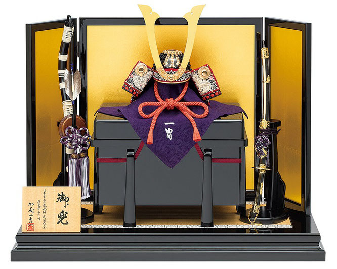 一冑作「三分の一 篠垂付兜飾りセット」 品番:3403