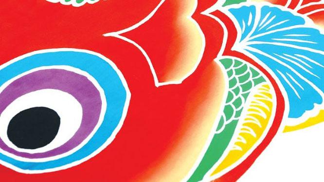 鯉のぼり「春光」 手描きイメージ