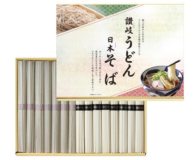 初盆用返礼品 讃岐うどん・日本そば 1,500円(税込価格1,620円)