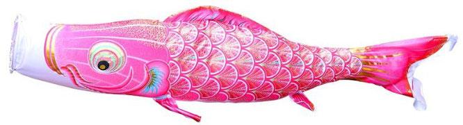 鯉のぼり 女の子用ピンク鯉「真・太陽」