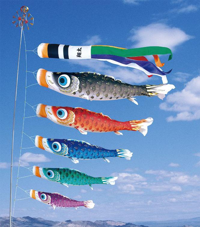 大型鯉のぼり「夢はるか」