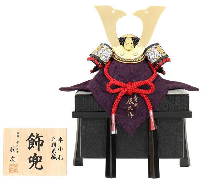 辰広作 兜「中鍬」1/5  品番:5240-04-025