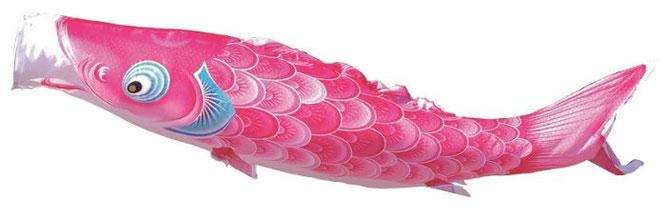 鯉のぼり 女の子用ピンク鯉「風舞い」