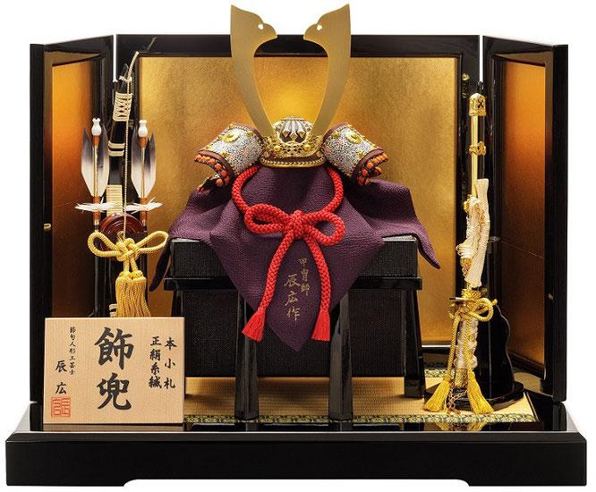 辰広作「兜1/5平飾り」品番:6F21-GG-208