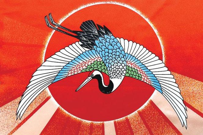 鯉のぼり 真・太陽 吹流し