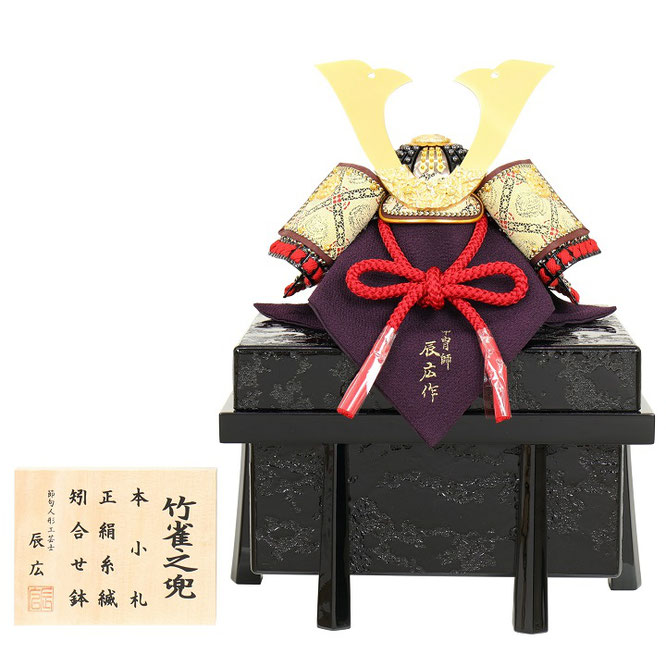 辰広作 兜「竹雀」1/4 品番:5240-04-016
