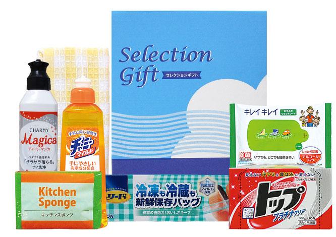 初盆用返礼品 クリーンスタイルセレクション 2,000円(税込価格2,160円)
