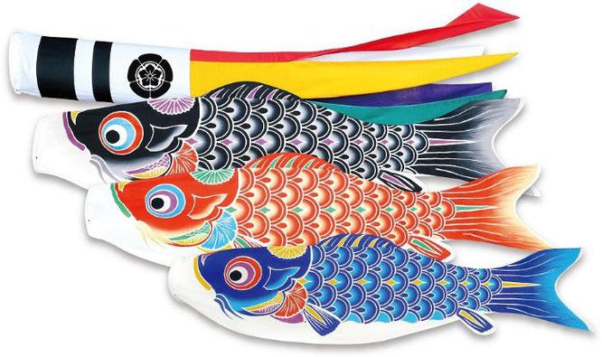 鯉のぼり「春光」吹流し・黒鯉・赤鯉・青鯉