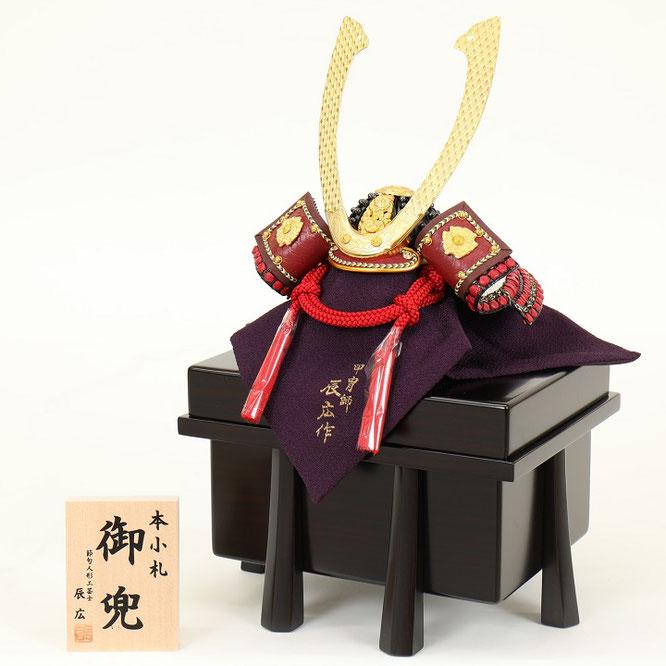 辰広作 兜「長鍬」赤白革1/5 品番:5240-04-108 横
