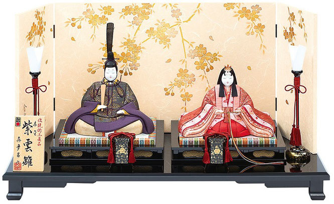 真多呂人形 親王飾り「本金 紫雲雛セット」品番:1882