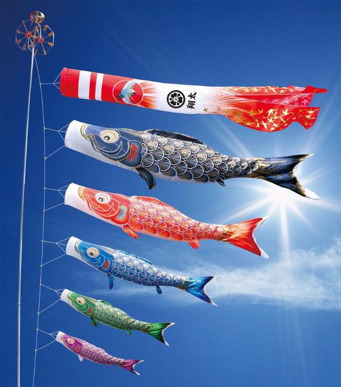 大型鯉のぼり「真・太陽」