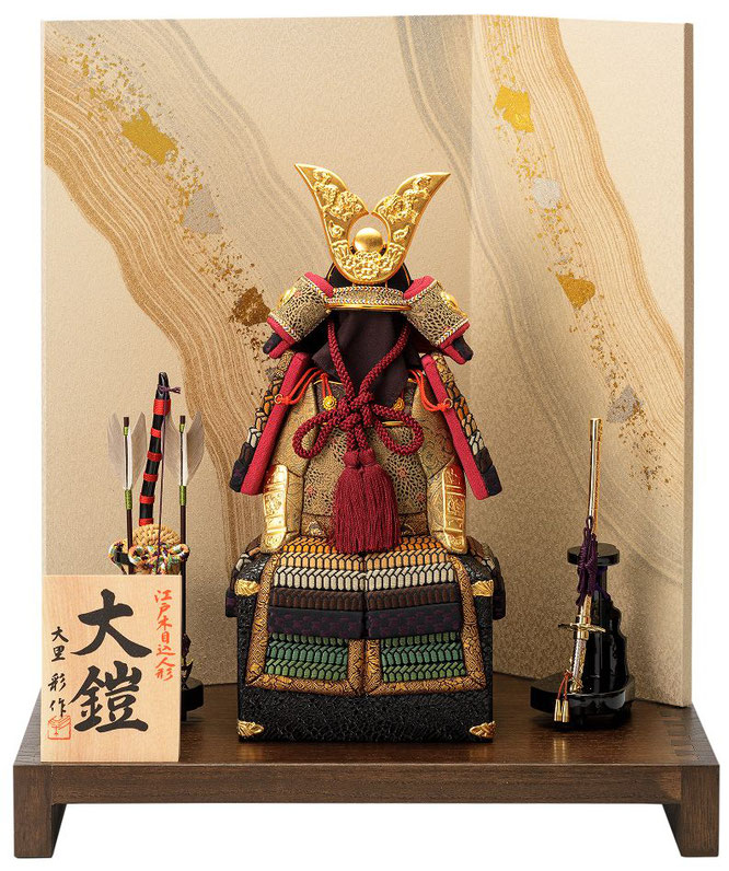 大里彩「木目込大鎧平飾り」品番:6F41-GG-352