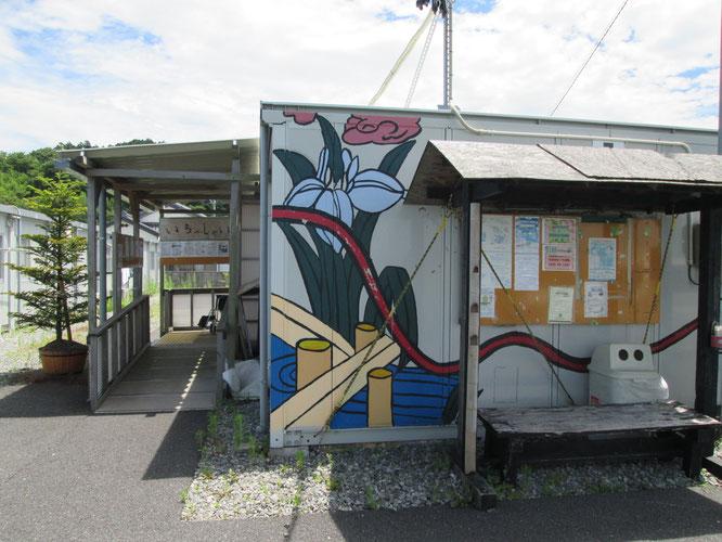 壁面アートが印象的な糠塚前仮設団地