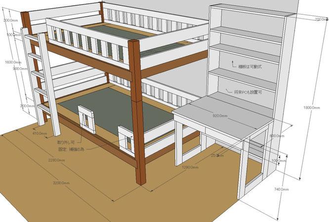 二段ベッド&学習机 構想図