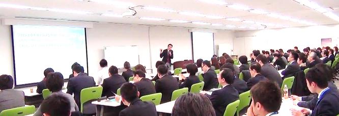 伊藤大輔,伊藤大輔ビジネス研究所,Daisuke Ito, PMP, MBA,伊藤,大輔,