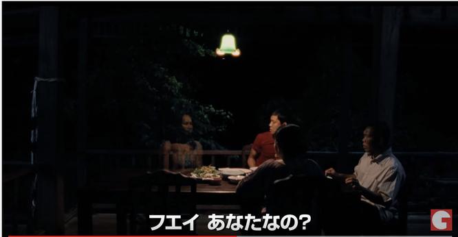 映画「ブンミおじさんの森」より。画面中央左に見える半透明の姿の女性は幽霊。劇中、突然現れる。