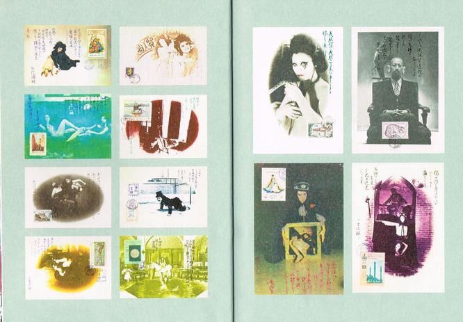 ※画像は書籍「寺山修司劇場 『ノック』」に掲載されている寺山の「犬神家」シリーズの写真作品です。