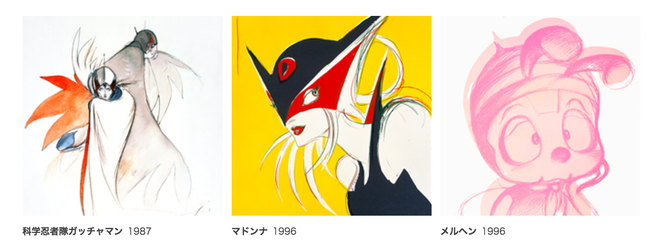 ※3:タツノコプロダクション時代のキャラクターデザイン。