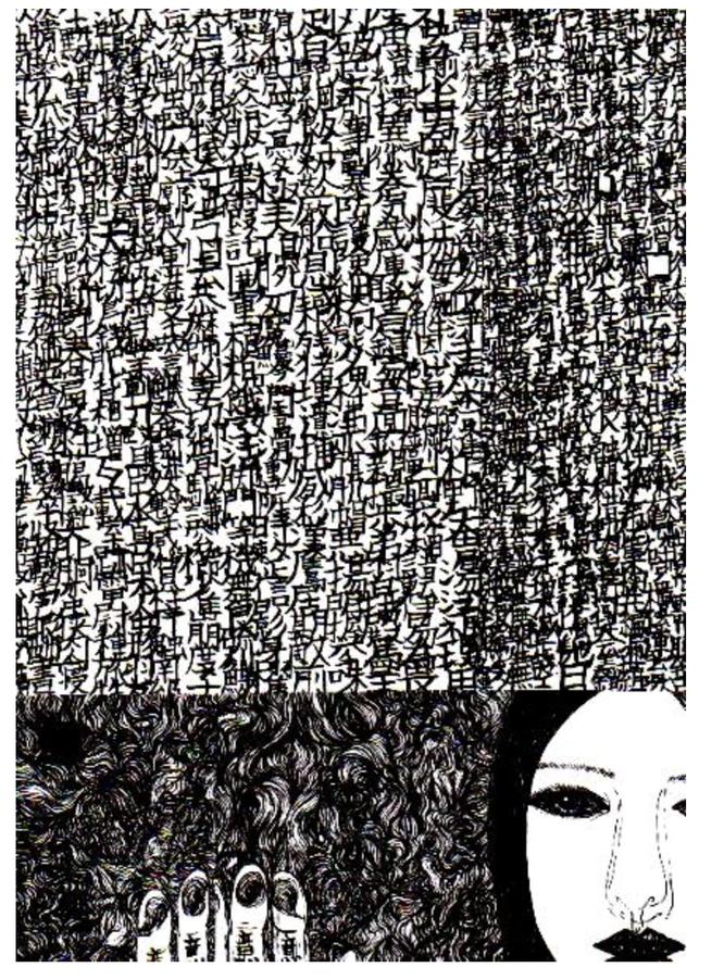 市場大介『アナザーホワイト』(2004年)