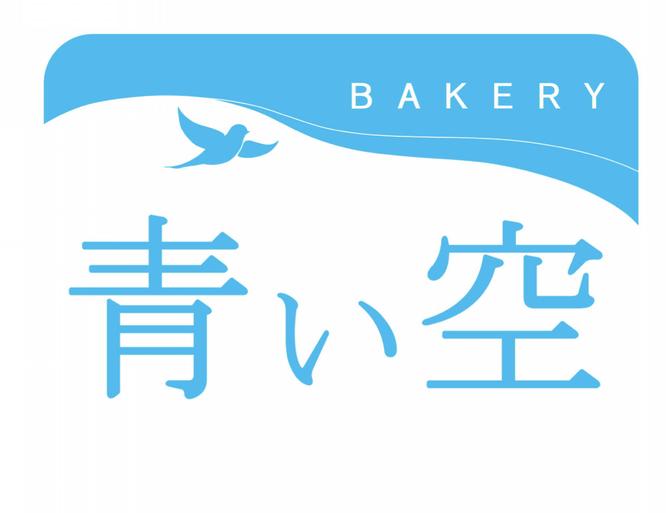 相談者の思いが表れたすっきりとしたロゴデザインの写真