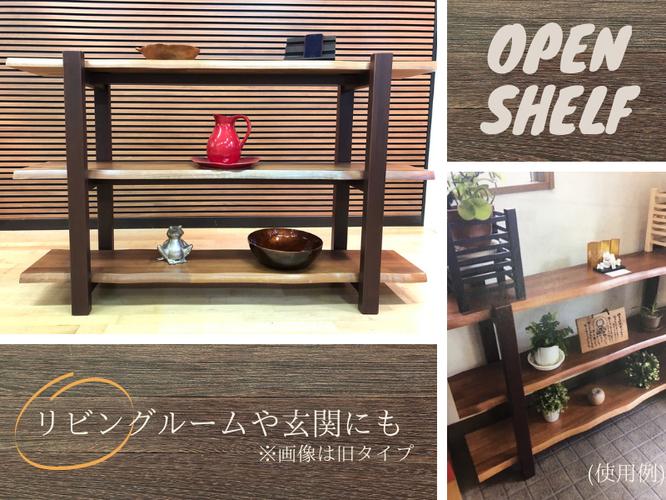 天然木ウッドシェルフの使用例 リビングルームや玄関にもおすすめです。(画像は旧タイプです。)