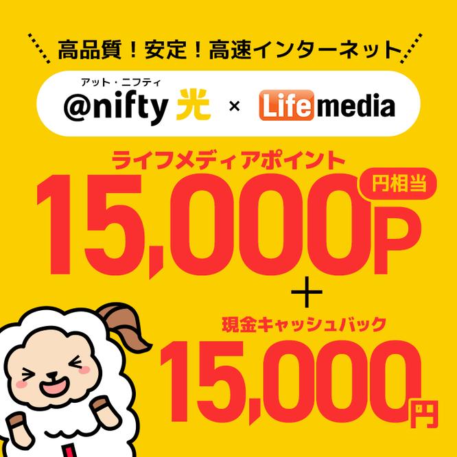 ポイ活サイト比較一覧ランキング1位で高還元ポイントで月収10万円