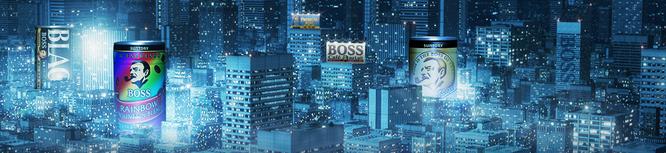 サントリーBOSS ブランドサイト