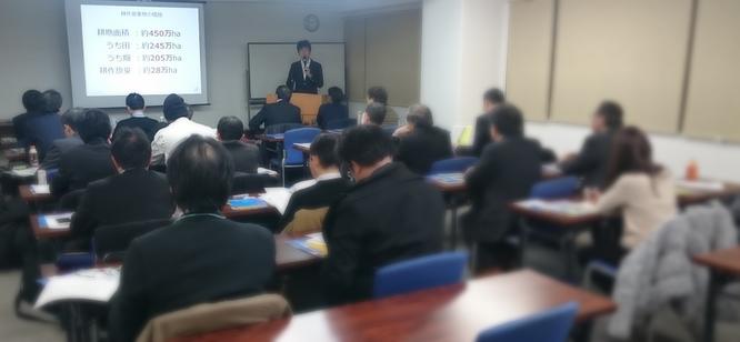 講師:千葉エコ・エネルギー株式会社 馬上様