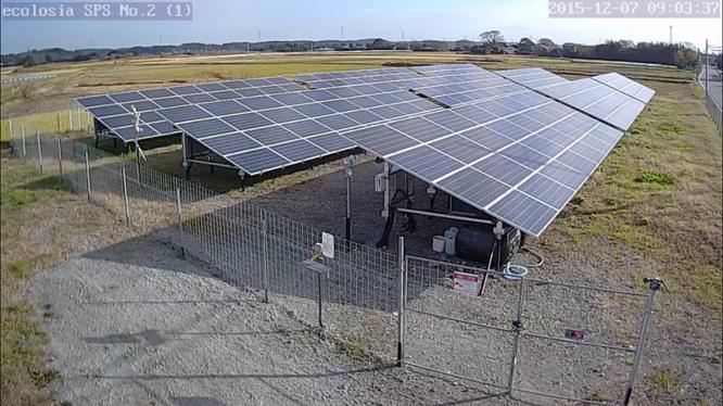 第二太陽光発電所全景