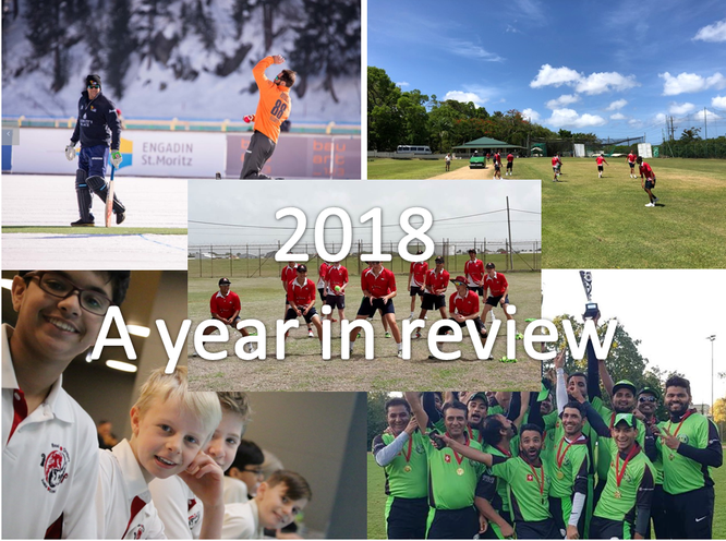 2018, a year in review
