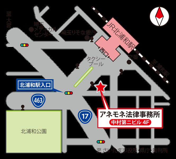 JR京浜東北線北浦和駅西口・アネモネ法律事務所の周辺地図