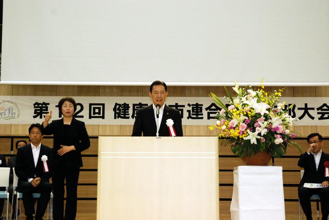 開催都市を代表して井崎流山市長が挨拶