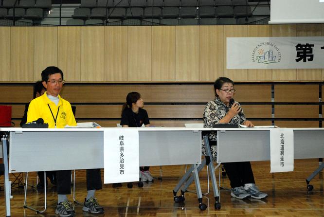 事例報告を行う岐阜県多治見市の健康づくり推進員と網走市食生活改善協議会