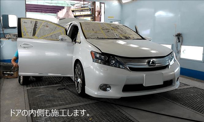 車 の ボディー コーティング 島根県松江市 カートピア石橋のクオーツ・ガラスコーティングの施工事例