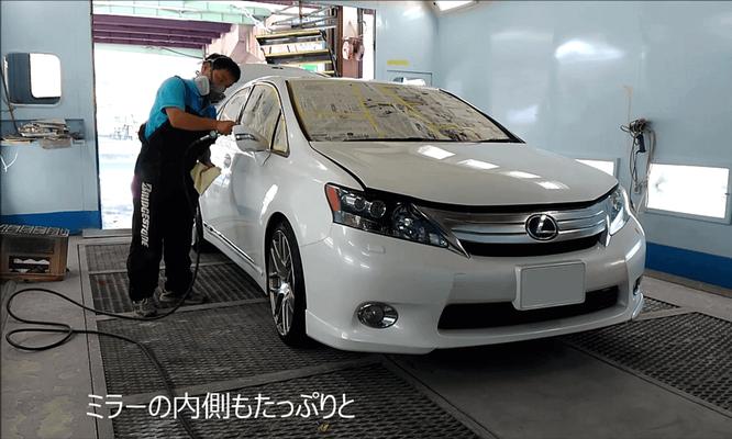 自動車 コーティング 島根県松江市 カートピア石橋のクオーツ・ガラスコーティングの施工事例