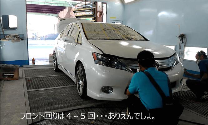 車 ガラス コーティング 価格 島根県松江市 カートピア石橋のクオーツ・ガラスコーティングの施工事例
