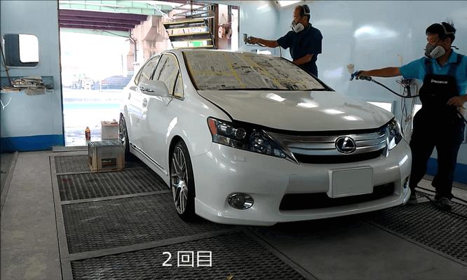 車 ボディ コーティング 島根県松江市 カートピア石橋のクオーツ・ガラスコーティングの施工事例