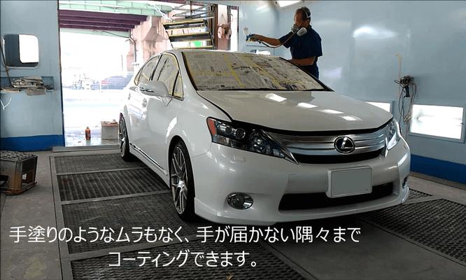 車 の コーティング 島根県松江市 カートピア石橋のクオーツ・ガラスコーティングの施工事例