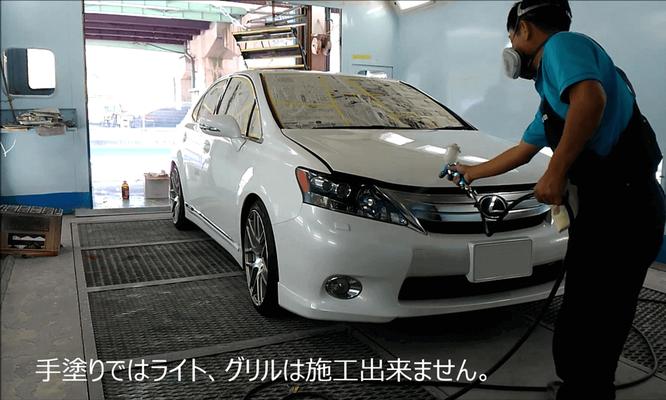 新車 コーティング 島根県松江市 カートピア石橋のクオーツ・ガラスコーティングの施工事例