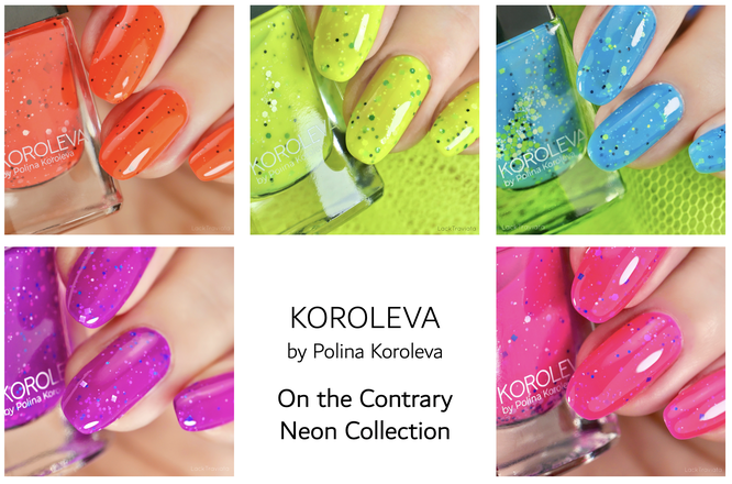 KOROLEVA • On the Contrary Neon Collection